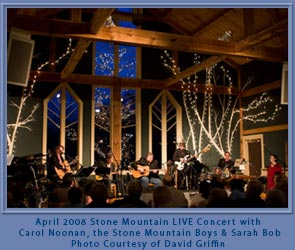 Stone Mountain Arts Center In Brownfield Maine